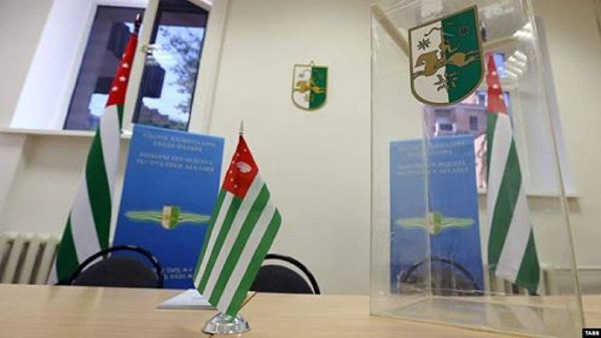 НАТО, Украина и еще 14 стран не признают выборы в оккупированной Абхазии