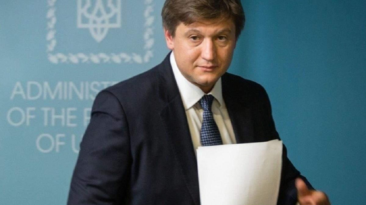 Створення Служби фінансових розслідувань: Данилюк розкрив деталі роботи нового органу