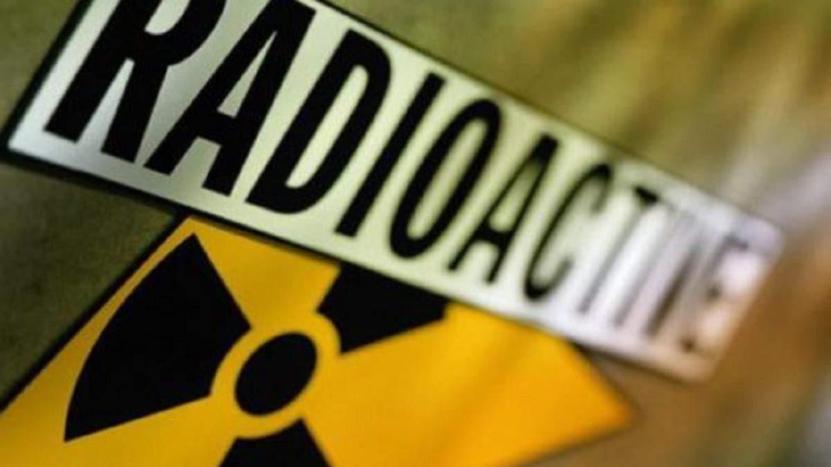 Вибух ядерного реактора в Росії в Архангельській області – причина радіації