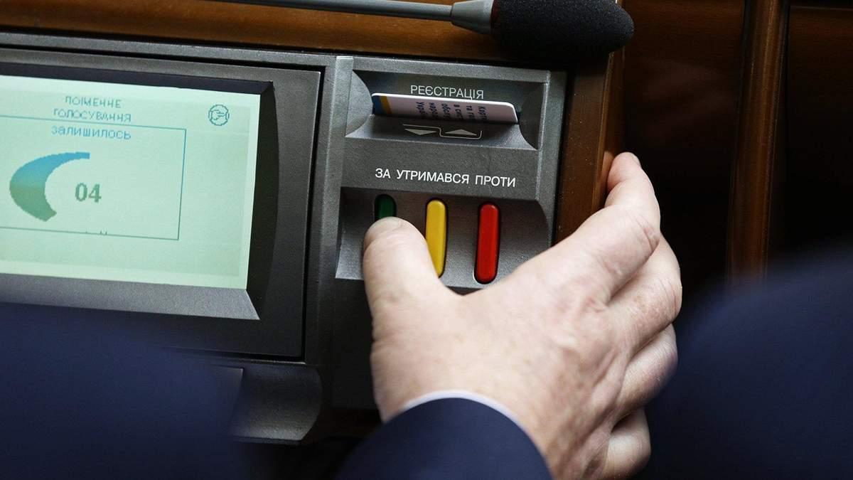 Сенсорна кнопка у Раді: хто та чому покликав ДБР у парламент