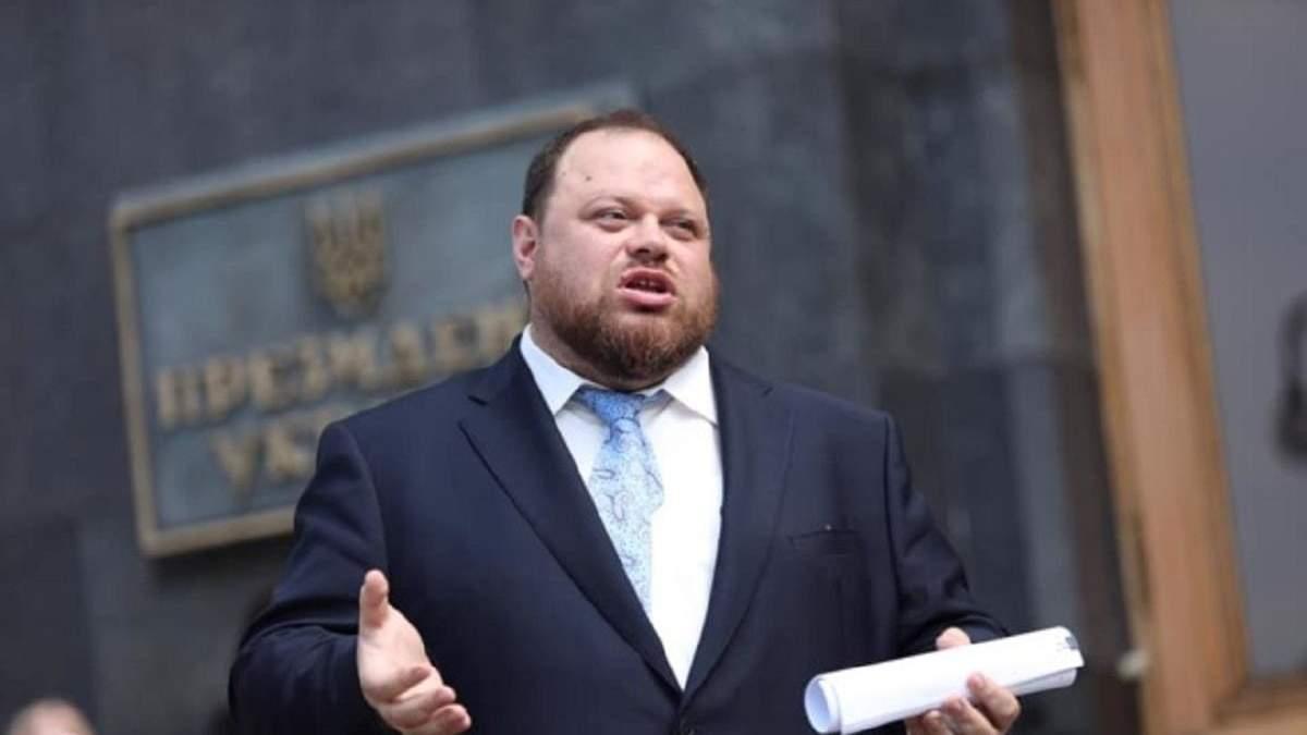 Стефанчук назвав умови для переходу Ради на сенсорне голосування