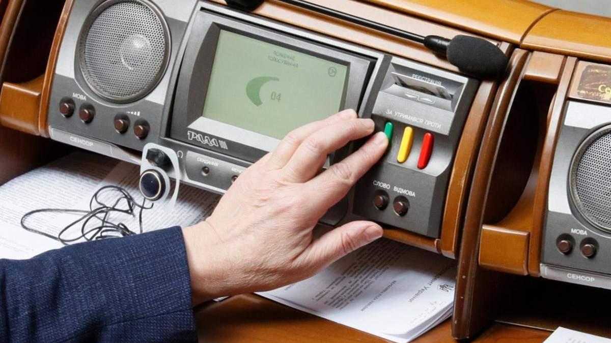 Для работы сенсорной кнопки Рада примет соответствующий закон, – эксперт