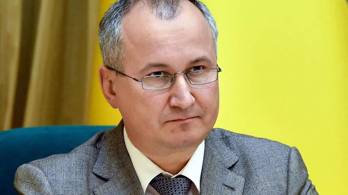Василий Грицак уволен с должности пглавы СБУ – Верховная Рада