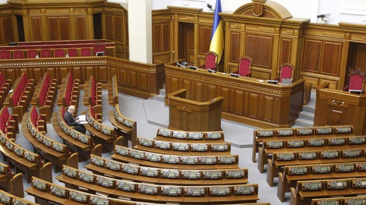 Перше засідання Верховної Ради 9 скликання буде 29 серпня