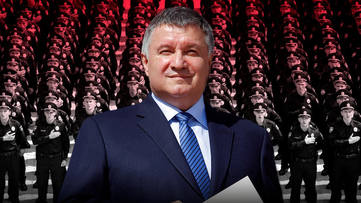 Аваков обіймає посаду очільника МВС з лютого 2014 року