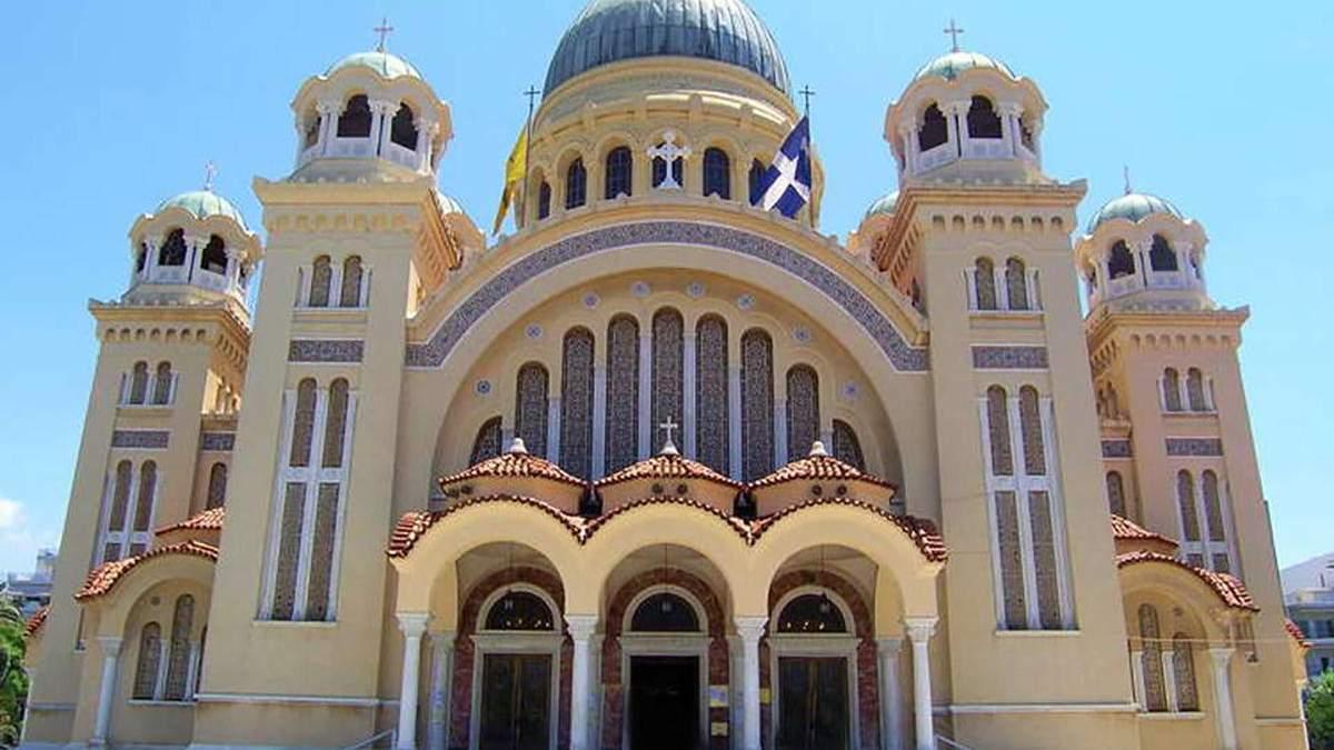 Елладська церква визнала незалежність ПЦУ