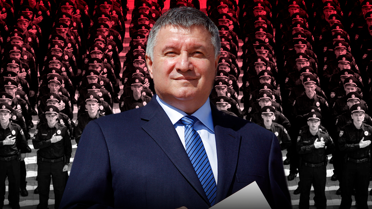 Аваков занимает пост главы МВД с февраля 2014 года
