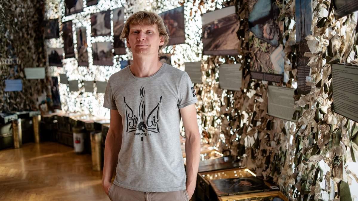 Фотограф Макс Левин, руководитель проекта AFTERILOVAISK