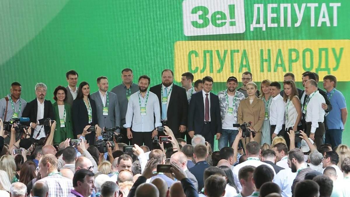 """В Раду могут пройти еще 10 кандидатов от """"Слуги народа"""": список"""