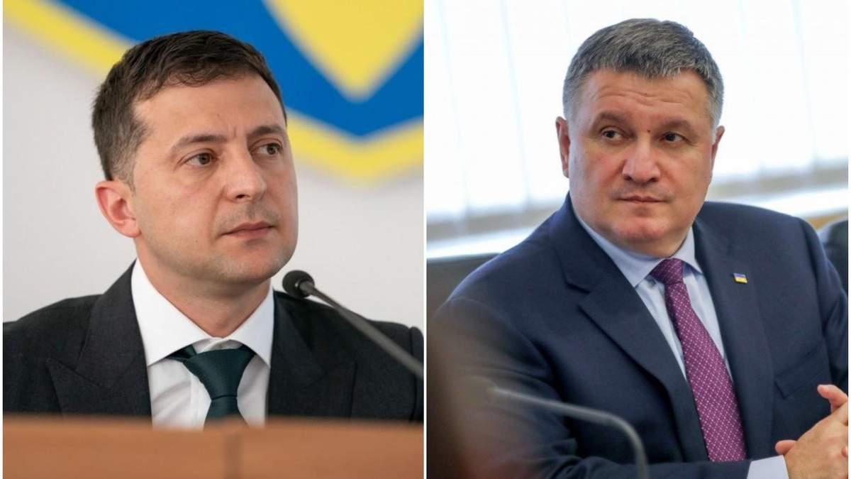 """Зеленський закликав """"Слугу народу"""" підтримати Авакова на пост голови МВС"""