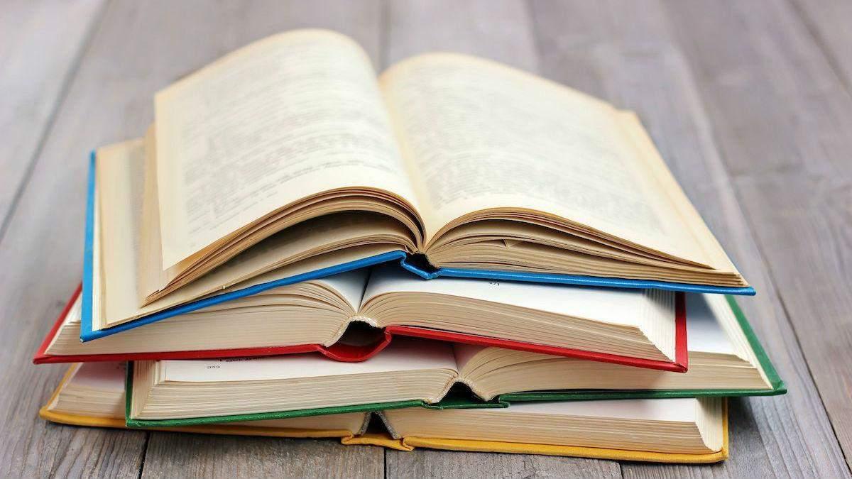 Книги та автори, що формують особистості