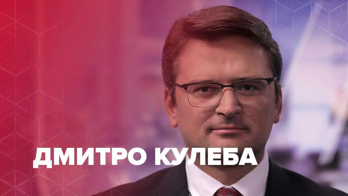 Дмитро Кулеба – біографія глави МЗС