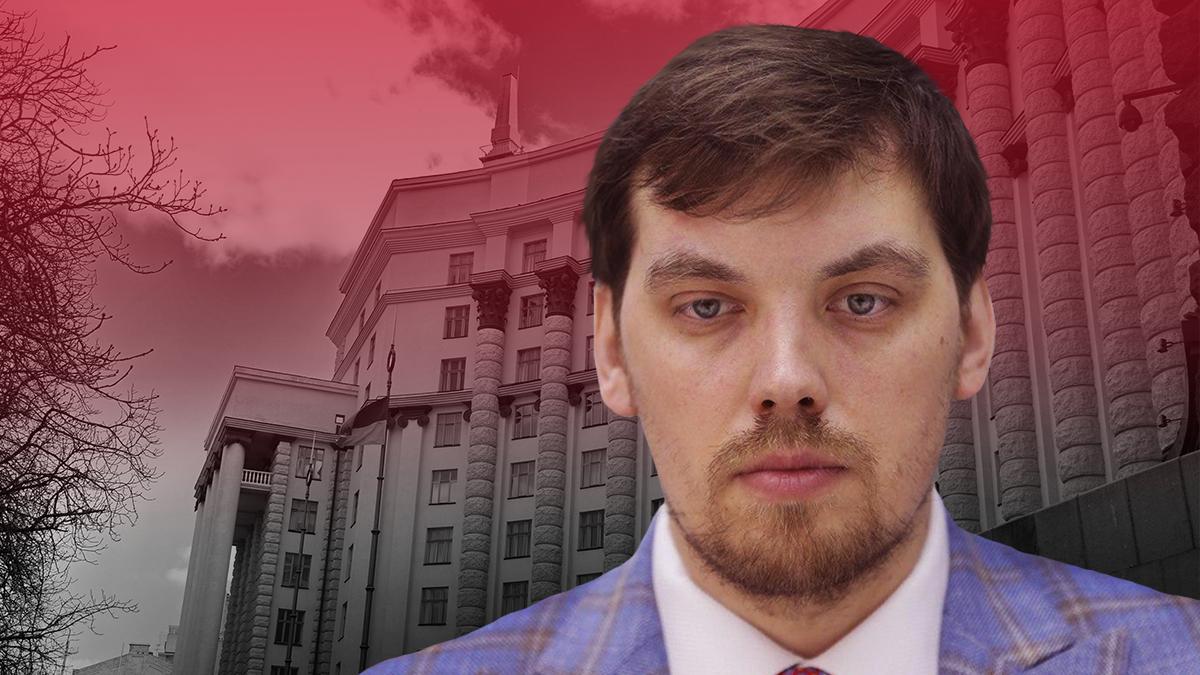 Гончарук – новий премьер-министр: что говорят о нем в Офисе Президента