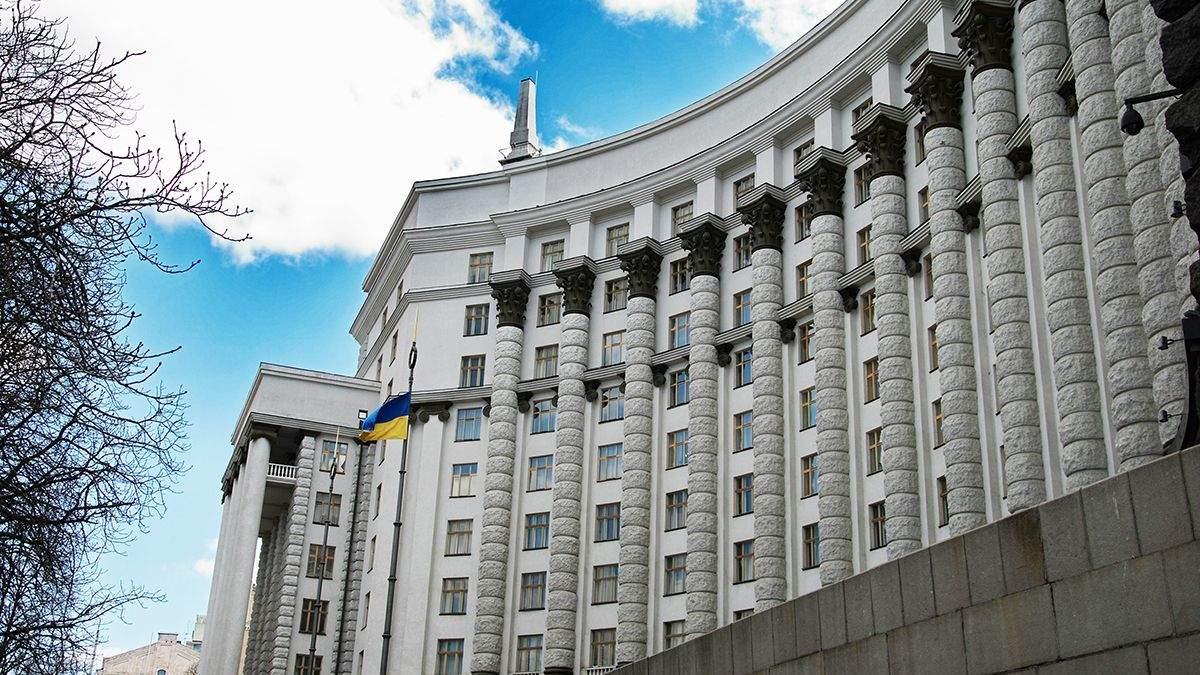 Кабінет Міністрів 2019: список імен – склад уряду Гончарука