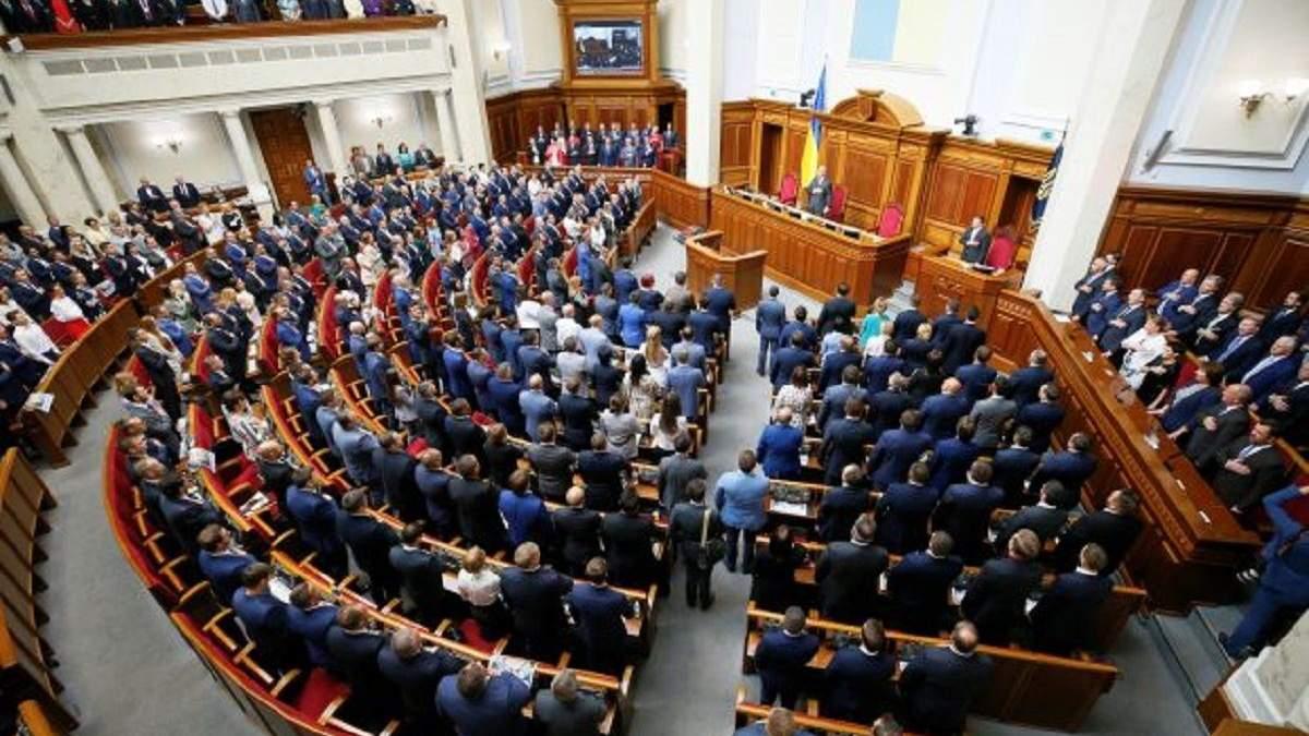 Депутати скасували постанову минулої Ради про роботу над депутатською недоторканністю