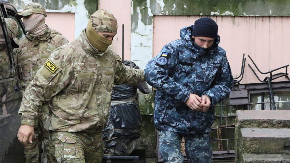 Украинские моряки возвращаются в Украину