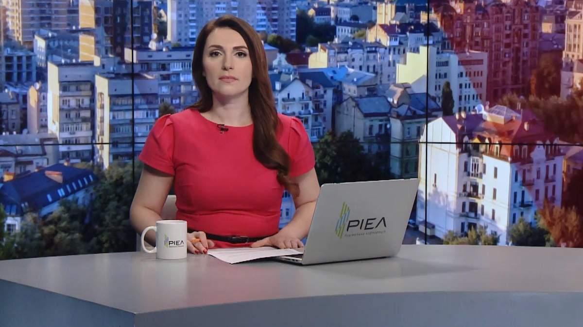 Выпуск новостей за 10:00: Смерть от радиации в РФ. Ситуация на фронте