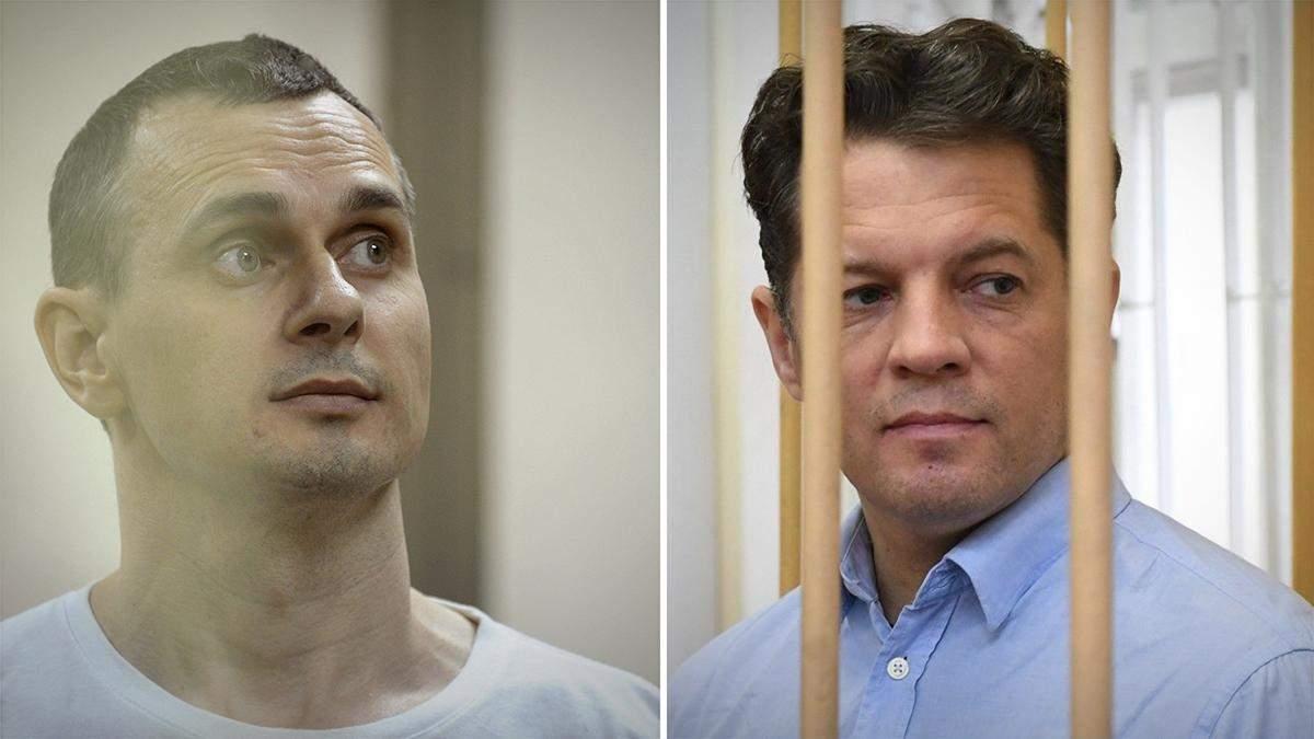 ЗМІ повдіомляють, що літак із Сенцовим та Сущенком вже в україні