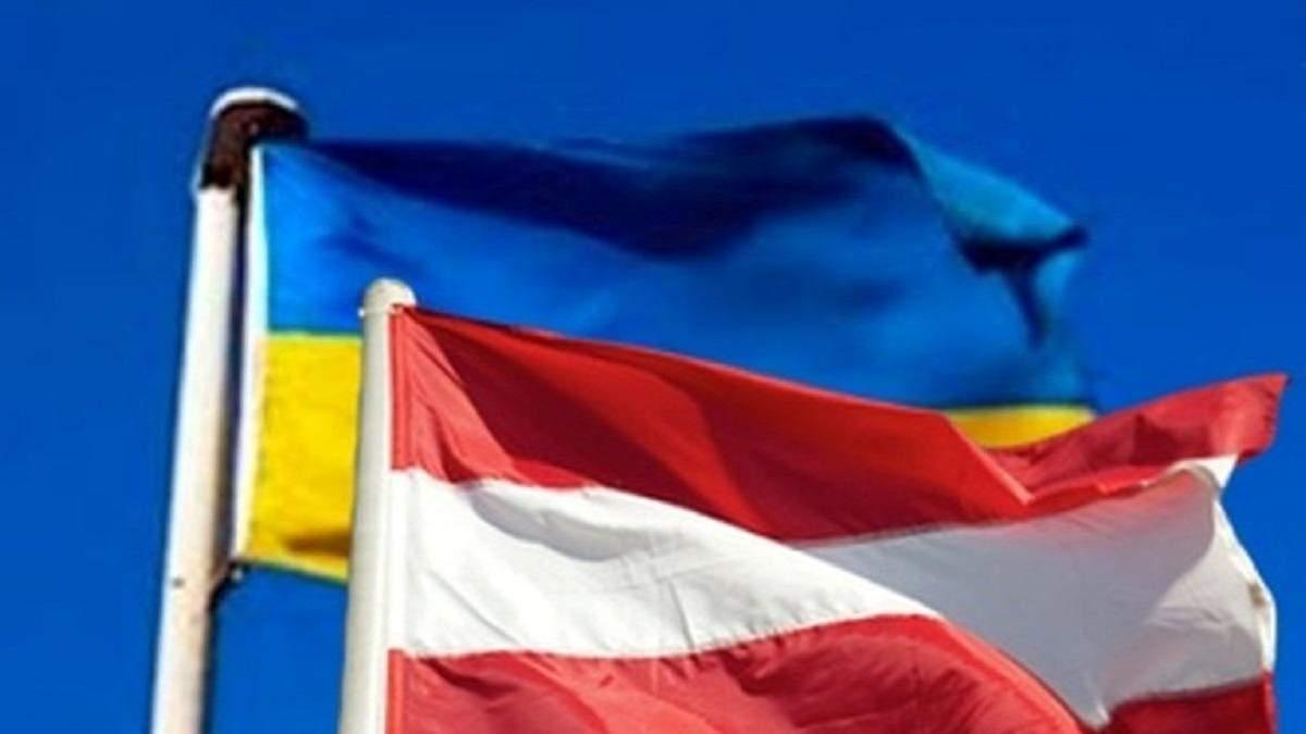 Украина-Австрия