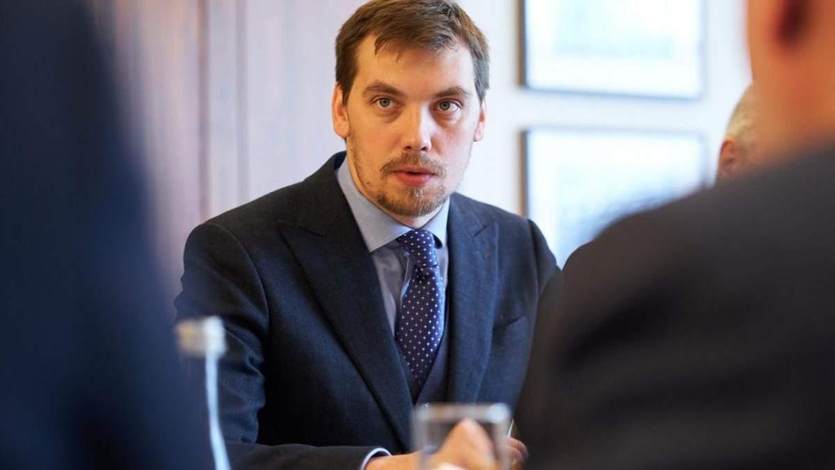 Гончарук озвучив плани нового уряду щодо газового контракту з Росією