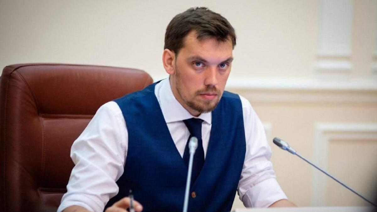Кабмін провів підготовче засідання під головуванням Гончарука