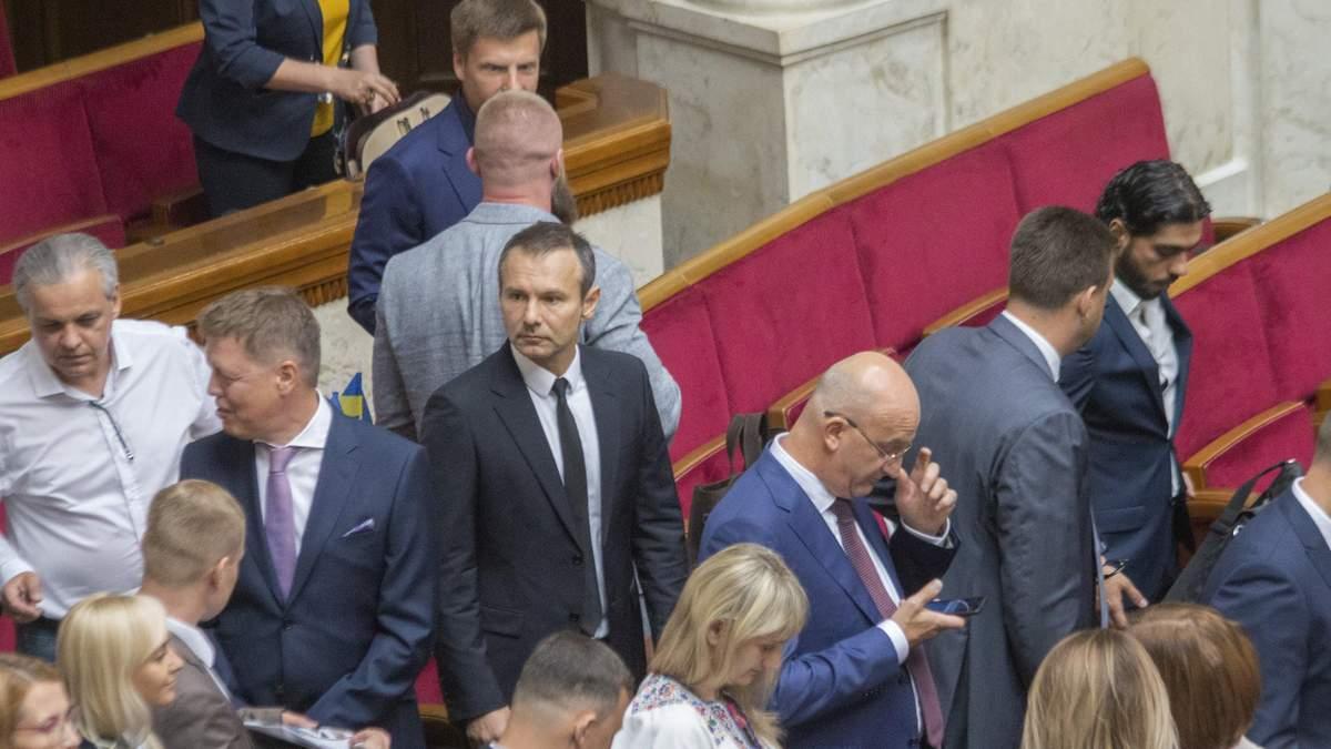 Депутати ВР 9 скликання
