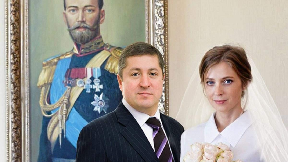 """Муж Натальи Поклонской или так называемой """"Няш-мяш"""" сообщил о расставании"""
