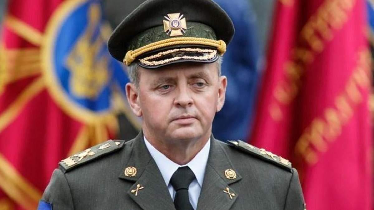 Зеленский уволил Муженко с военной службы