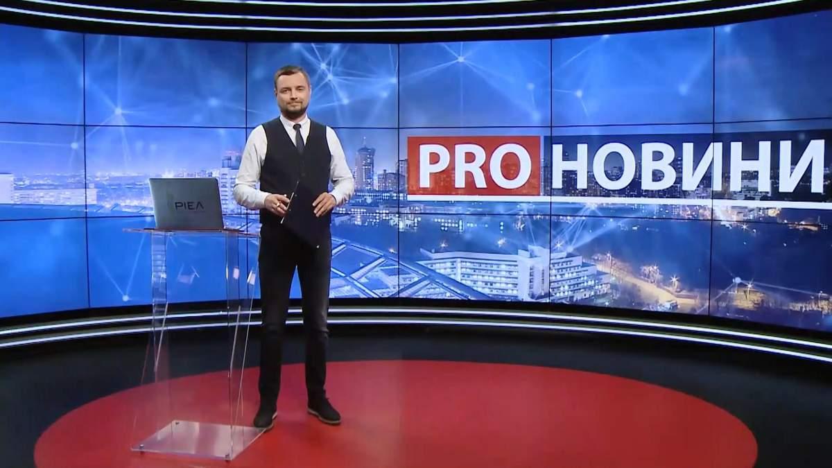 Выпуск новостей за 19:00: Местные выборы. Разнообразный День знаний во Львове