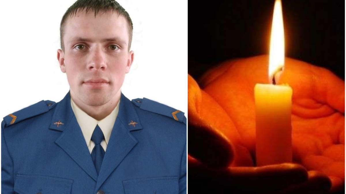На Донбасі загинув український боєць Андрій Проценко
