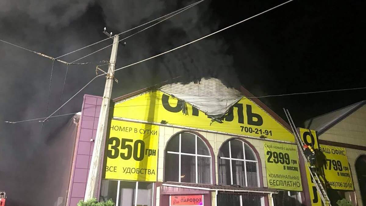 """Пожежа у одеському отелі """"Токіо Стар"""" вбила 9 людей"""