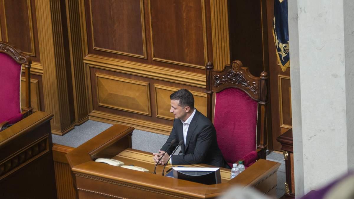Верховная Рада не проголосовала за расширение полномочий Зеленского