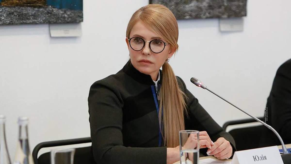 Горе в семье Тимошенко – что случилось –  нардеп