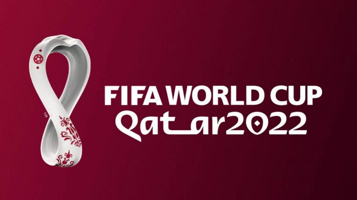 Логотип ЧС-2022 в Катарі