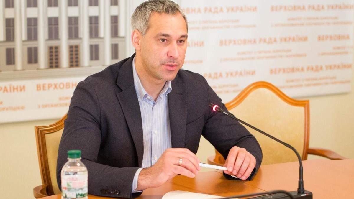 Рябошапка уволил 12 прокуроров
