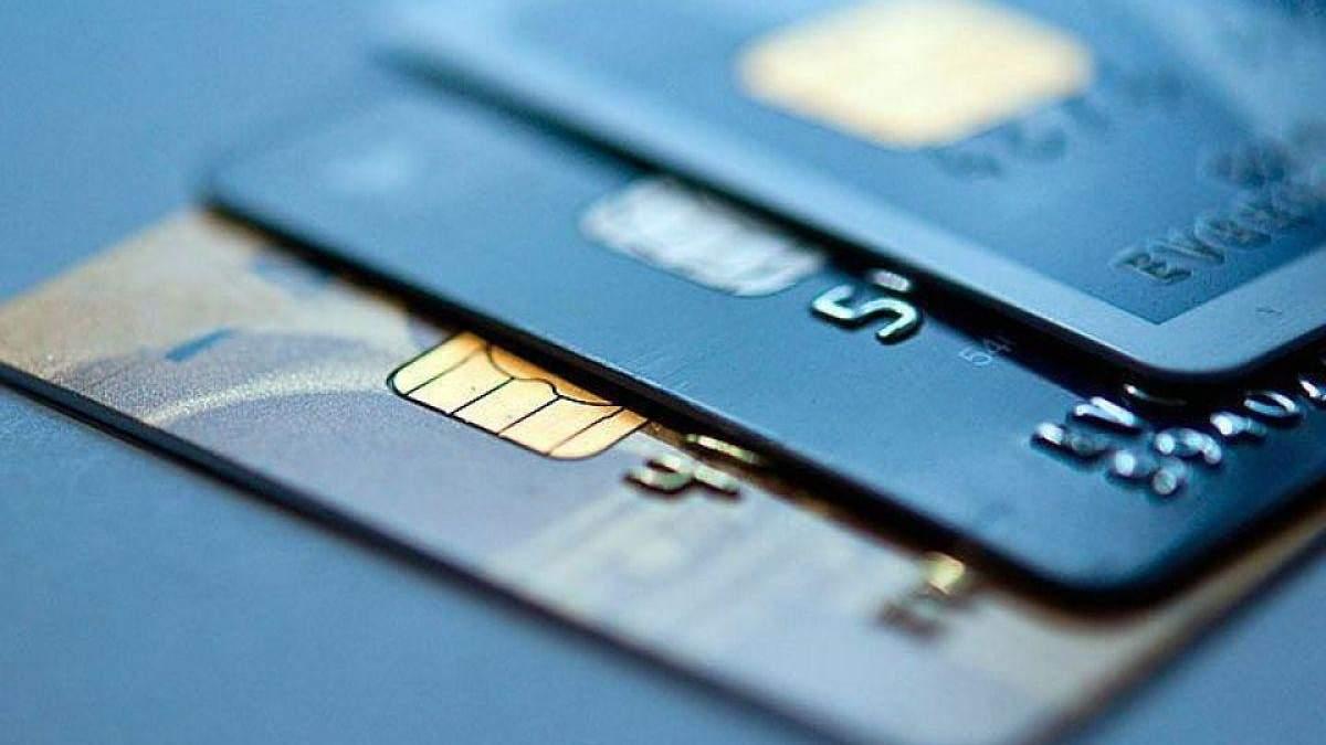 Що таке чарджбек: як повернути гроші в інтернеті