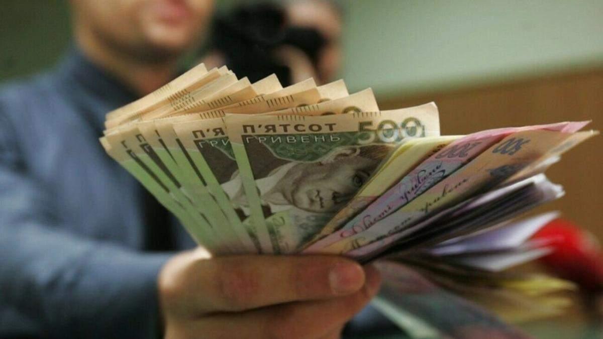 Яка зарплата у керівництва Офісу Президента