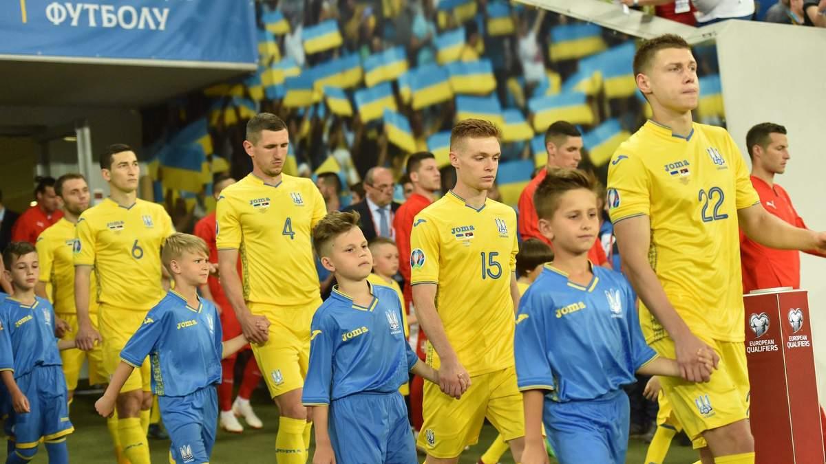 Украина – Нигерия: где смотреть онлайн матч 10.09.2019