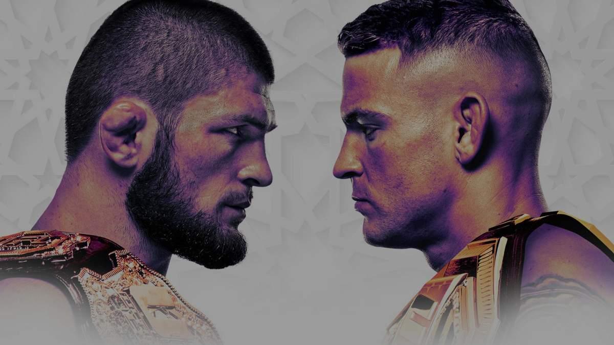 Хабіб – Пор'є: прогноз ставки на бій UFC242 – 7 вересня 2019