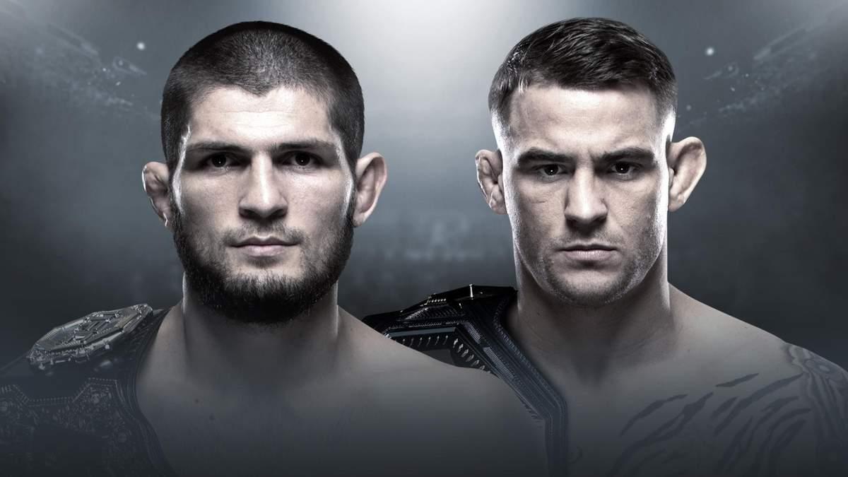 Хабіб – Пор'є: де дивитися онлайн бій UFC 07.09.2019