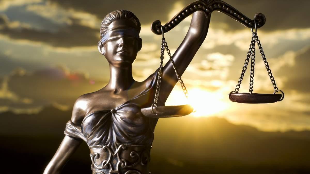 Насиров и Роттердам+: какие дела будет рассматривать Антикоррупционный суд