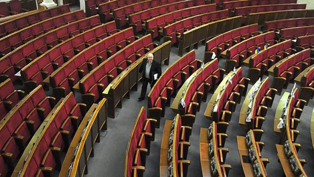 Зменшення кількості депутатів не вплине не ефективність роботи парламенту
