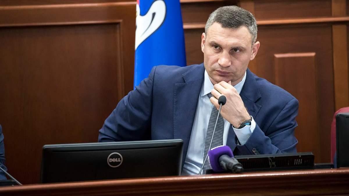 Киевсовет просит Зеленского снова назначить Кличко главой КГГА