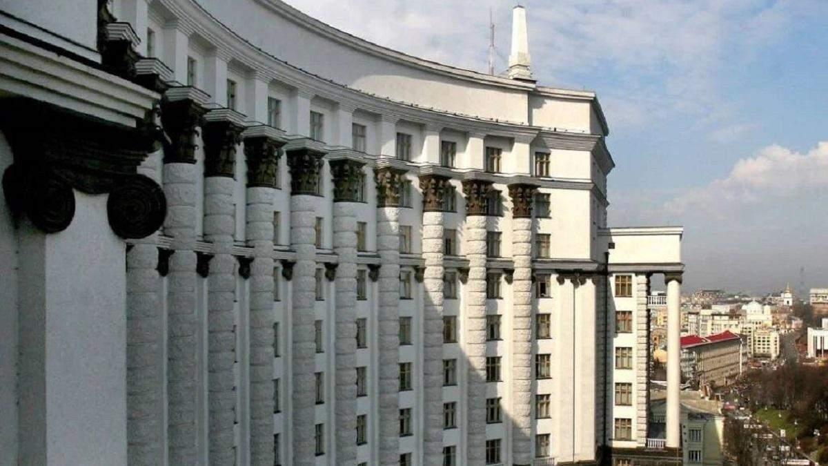 Кабмін звільнив 36 заступників міністрів