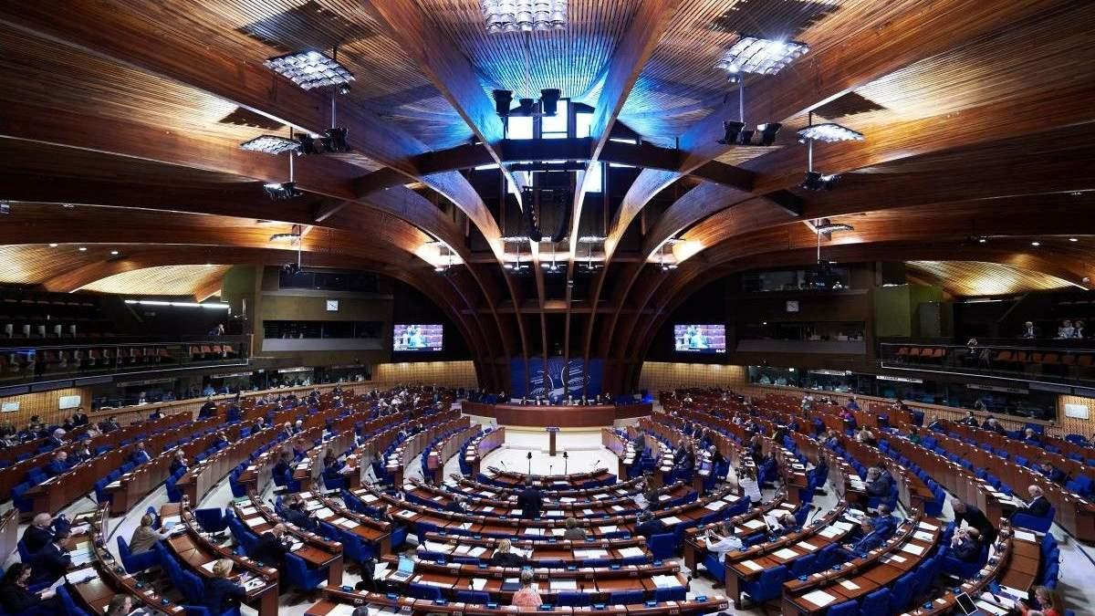 Росія сплатила внески до Ради Європи