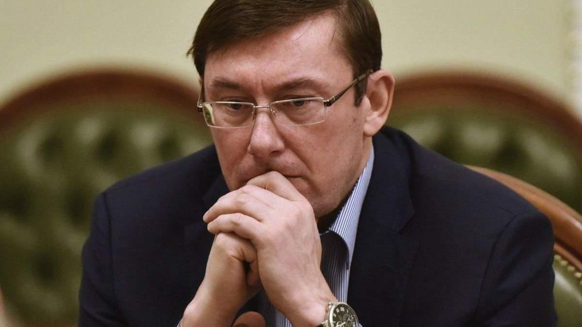 Спадок Луценка: які справи прокурор заблокував перед звільненням - 5 вересня 2019 - 24 Канал