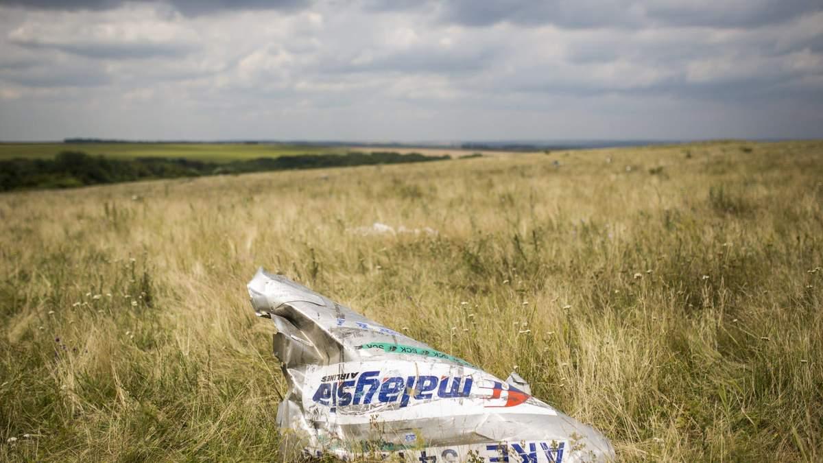 Збитий Боїнг MH17