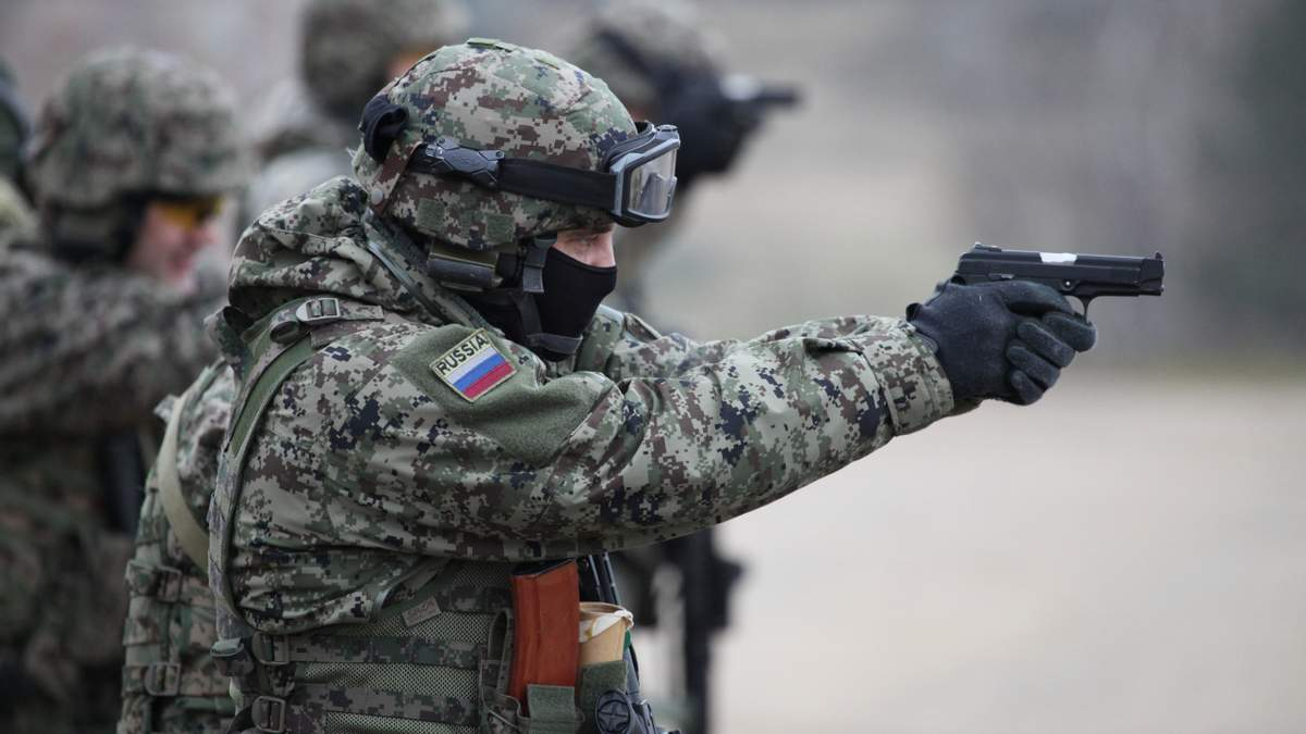 Російська армія