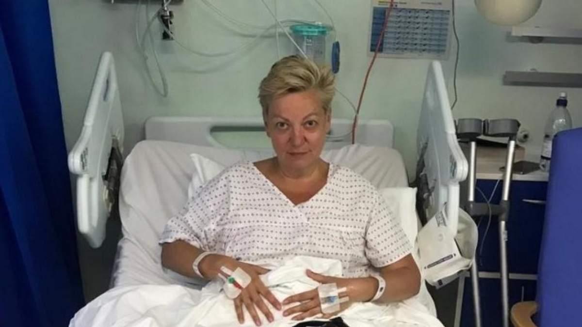 Гонтарева в лікарні після ДТП – фото, відео з лікарні Лондона