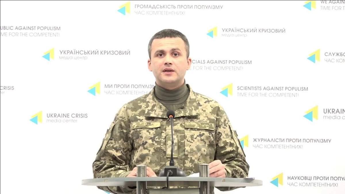 Дмитрий Гуцуляк